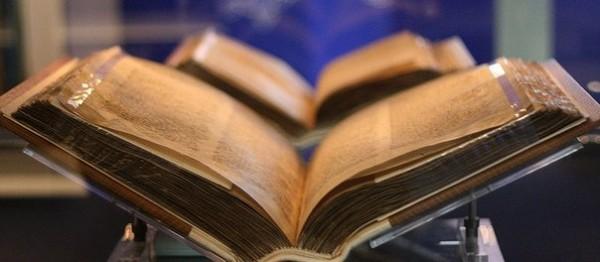 Біблія є основне джерело нашої віри