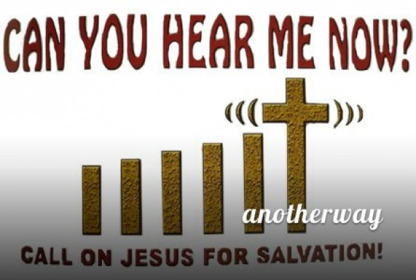 """""""Чи здібний я чути Слово від Бога?"""""""